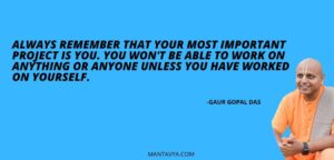 Great quotes by Gaur Gopal