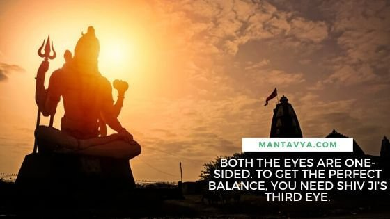 Mahadev Quotes In English With Images