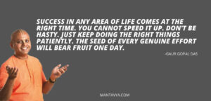 quotes by mantavya gaur gopal das