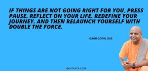 Things by Gaur Gopal