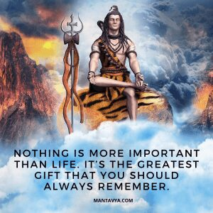 Shiva Quotes With Images