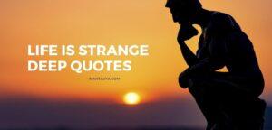 Life is strange deep quotes