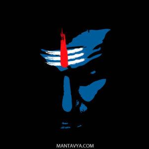 Mahakal Mandir