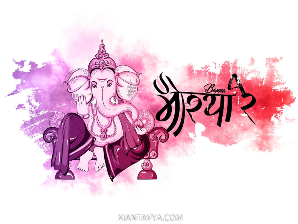 Happy Ganesh chaturthi wishes quotes and images-22