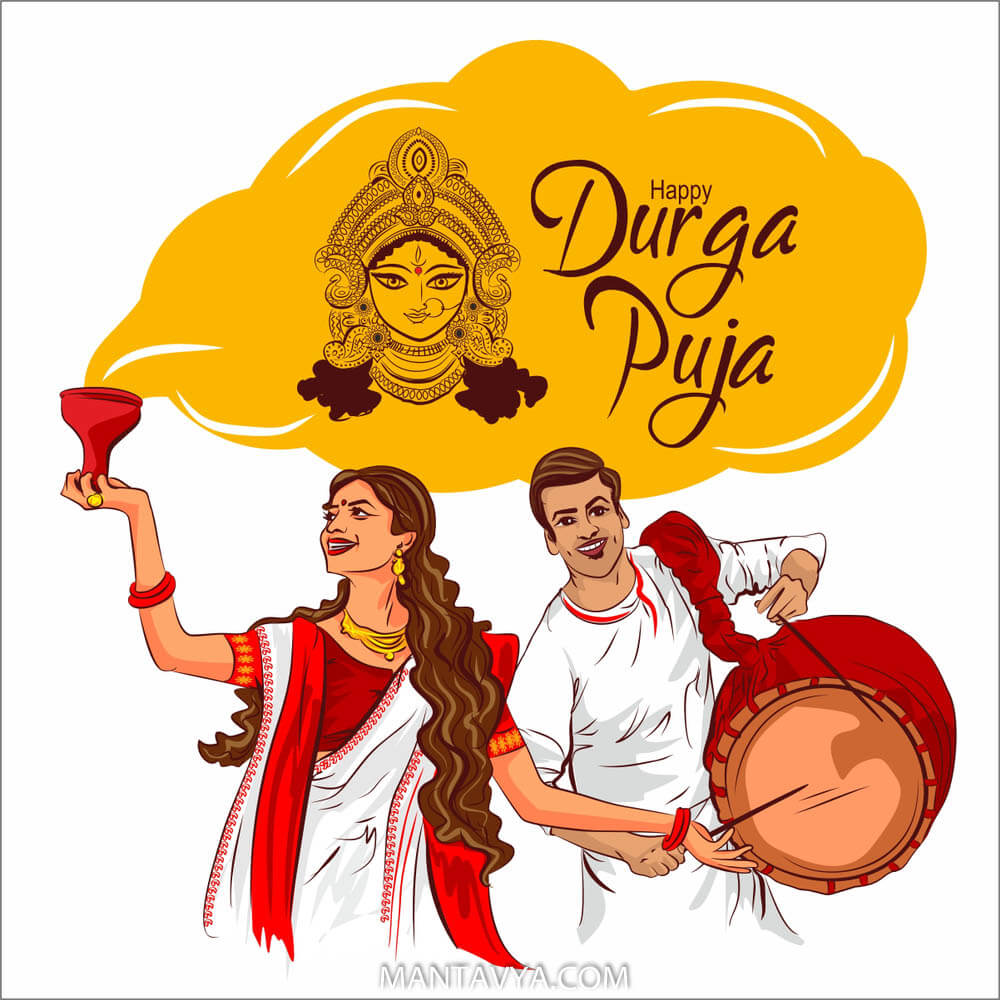 Happy Durga Puja 2020