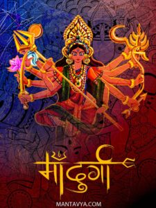 Mantavya Quotes Maa Durga