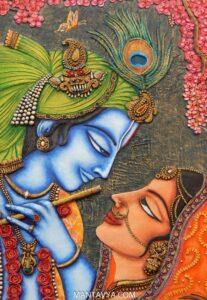 Lord Krishna Quotes Images Janmashtami - Radha-2